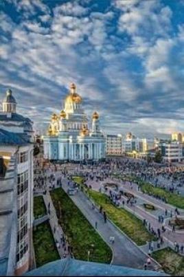 Праздничная программа на День России и на День Города постер