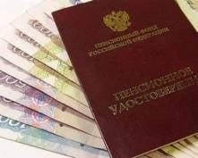Средний размер пенсии в Мордовии - 8744 рубля