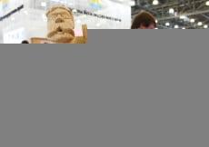 Мордовия представила миру свой туристический потенциал