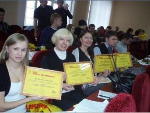"""Конкурс дипломных проектов  в 2012 г. с использованием программных продуктов """"1С"""""""