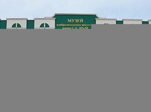 Музей им. Эрьзи в Саранске откроется завтра