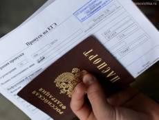 Видеостена позволит наблюдать за ЕГЭ по всей России