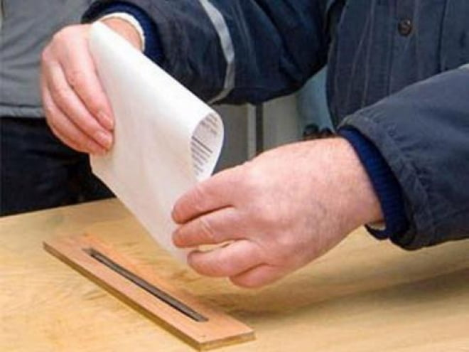 В Мордовии пройдут выборы депутатов муниципальных органов власти