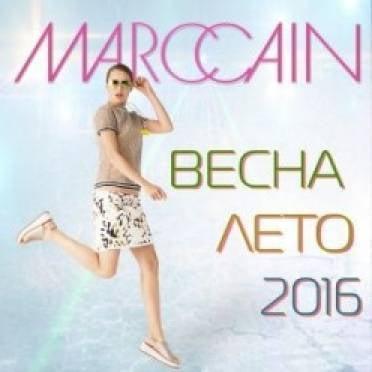 Marc Cain весна - лето 2016