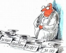 Россияне задолжали за коммуналку 1 триллион рублей