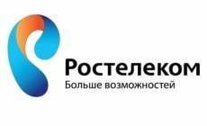 Абоненты «Ростелекома» в Поволжье сделали  выбор в пользу электронного счета
