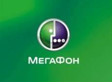 Интернет «МегаФона»: в путешествиях по России –  по цене домашнего региона