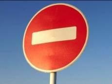 На  Химмаше общественный транспорт изменит привычные маршруты
