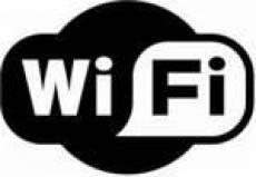 На железнодорожном вокзале в Саранске теперь есть Wi-Fi