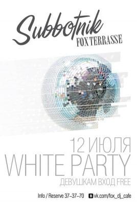 White Party постер
