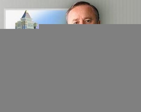 Ректор университета Мордовии отчитался о своих доходах