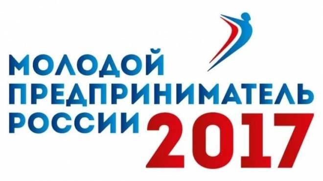 Лучшие молодые бизнесмены региона-13 представят Мордовию на всероссийском уровне