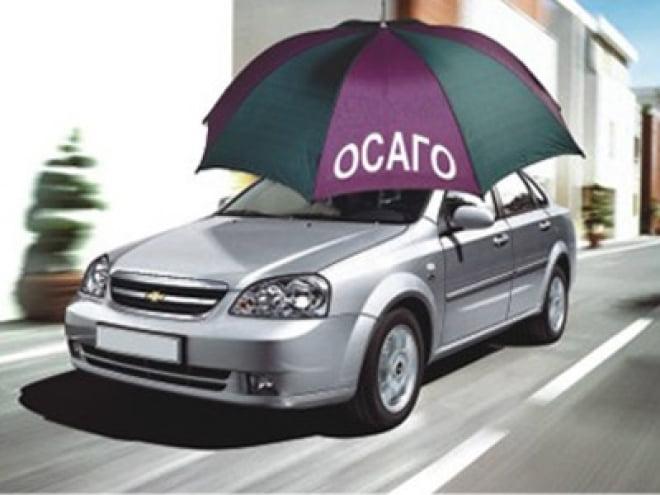 В России автовладельцам придётся заменить полисы ОСАГО