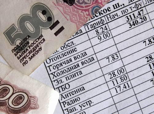 В Мордовии «коммуналка» выросла в среднем на 8,84%