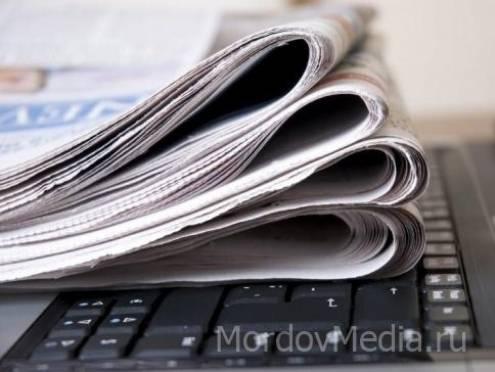 Жители Мордовии стали меньше читать газеты
