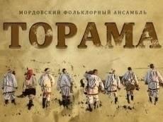 «Торама» споёт на «Поле чудес»