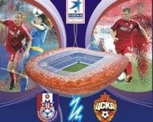 ФК «Мордовия» завтра принимает на своем поле ЦСКА