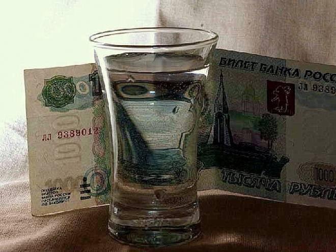 В Мордовии племянница и её сожитель пропили тётины деньги из духовки