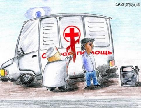 Наше право: сколько можно ждать врача?!