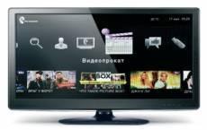 Свыше миллиона просмотров зафиксировано в сервисе интерактивного ТВ «Ростелекома»