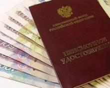 В новом году пенсионерам Мордовии обещают повысить пенсию