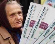 В Саранске мошенницы «вылечили » пенсионерку за 17 тысяч рублей