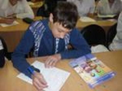 В Мордовии повышают пенсионную грамотность молодежи
