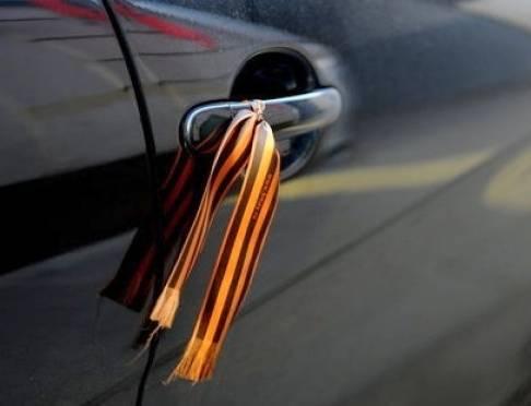 ГИБДД Мордовии: георгиевская лента должна быть у каждого водителя-патриота