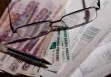 Управляющие компании Саранска отчитаются по своим долгам