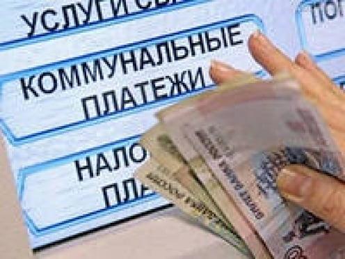 Жители Мордовии могут пожаловаться на рост тарифов ЖКХ