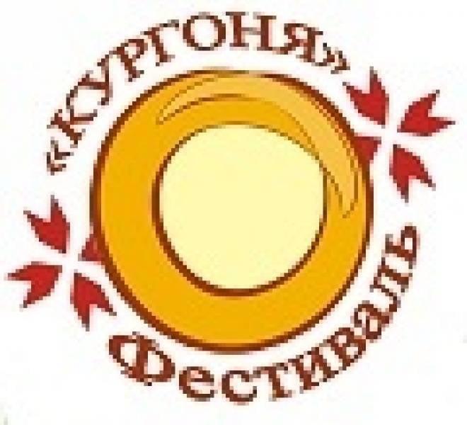 """В Мордовии впервые состоится гастрономический фестиваль """"Кургоня"""""""