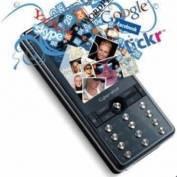 «Билайн» и Facebook вместе развивают мобильный интернет