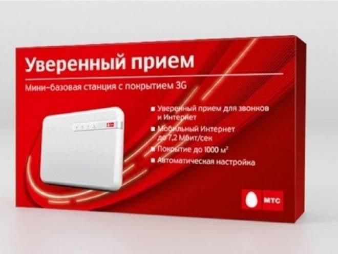 МТС начала продажу индивидуальных базовых станций