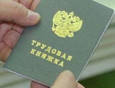 Трудовой стаж жителей Мордовии будут измерять баллами
