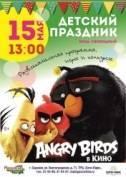 15 мая детский праздник
