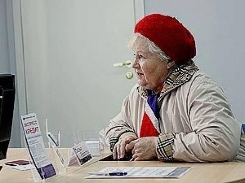 Увеличилось число пенсионеров, получающих пенсию в «ЭКСПРЕСС-ВОЛГА»
