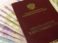 Пенсионерам Мордовии увеличили пенсию