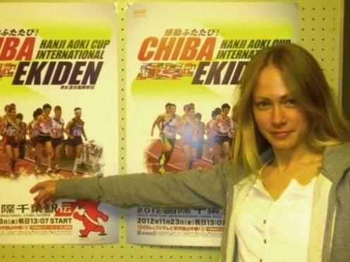 Спортсменка из Мордовии приняла участие в  международном экидене
