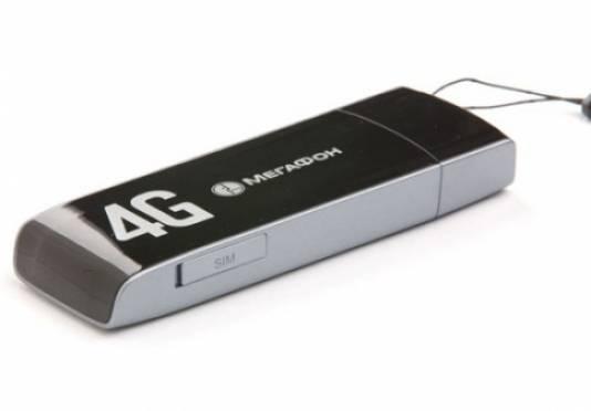 Скоростной 4G-модем – за 1 рубль