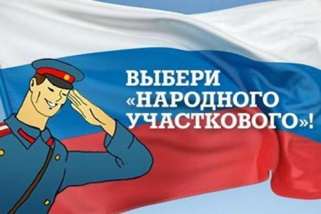 Участковый из Атюрьево может стать лучшим в России