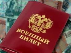 Взятки в военкомате Мордовии: посредник заплатит 1,8 млн рублей штрафа