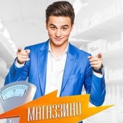 Саранский выпуск «Магаззино» выйдет 26 марта