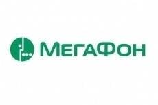«МегаФон» предлагает LTE-смартфон на четверть дешевле рынка