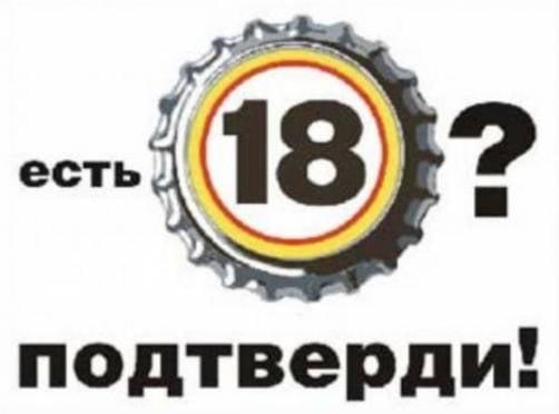 В Саранске продавца оштрафовали за продажу алкоголя несовершеннолетней