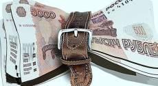 Дефицит бюджета Мордовии оценили в 154 млн рублей