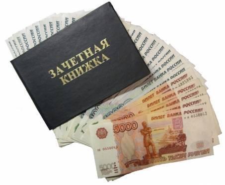 В Саранске завкафедрой аграрного института осудят за торговлю оценками