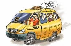 В Саранске за водителями маршруток вели скрытое наблюдение