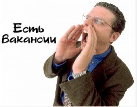 Мордовии требуется девять тысяч пар рабочих рук