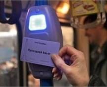 В Саранске будет внедрен электронный проездной билет