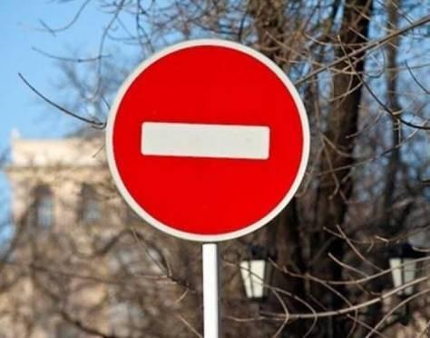 В центре Саранска три дня будет ограничено движение транспорта